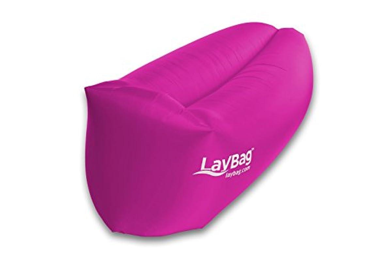 検出器妊娠した二十LayBag(レイバッグ) クラッシック エアソファ ピンク 【正規品】 LayBagーPK