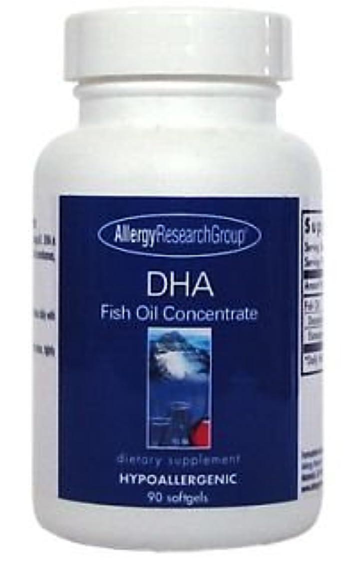 アレンジ増強する球体DHA + EPA サプリメント 水銀除去済 サプリ 無添加 90粒45-30日分x2本【海外直送品】