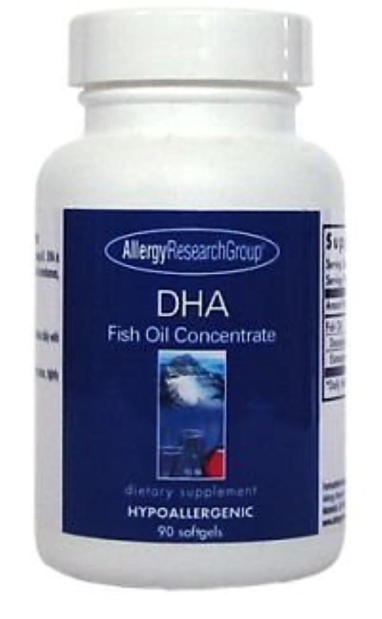 予知ファントム主張するDHA + EPA サプリメント 水銀除去済 サプリ 無添加 90粒45-30日分x2本【海外直送品】