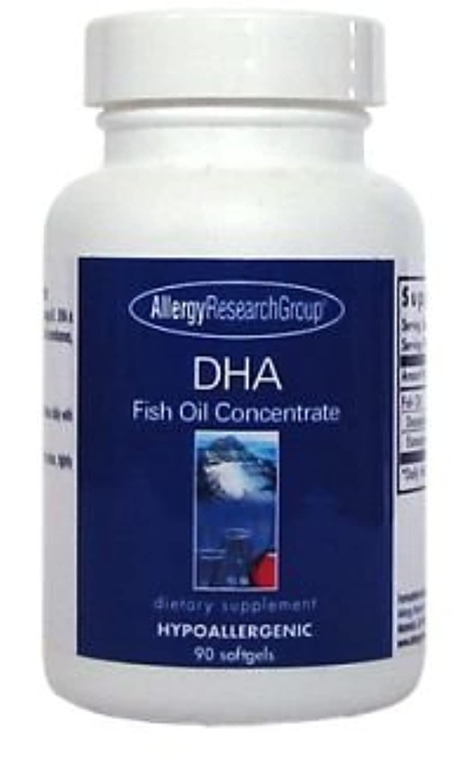 罰生き返らせる第DHA + EPA サプリメント 水銀除去済 サプリ 無添加 90粒45-30日分x2本【海外直送品】