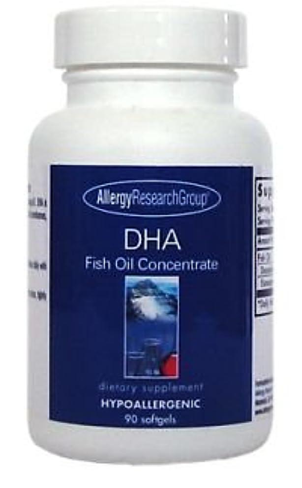 いらいらさせる意義デザートDHA + EPA サプリメント 水銀除去済 サプリ 無添加 90粒45-30日分x2本【海外直送品】