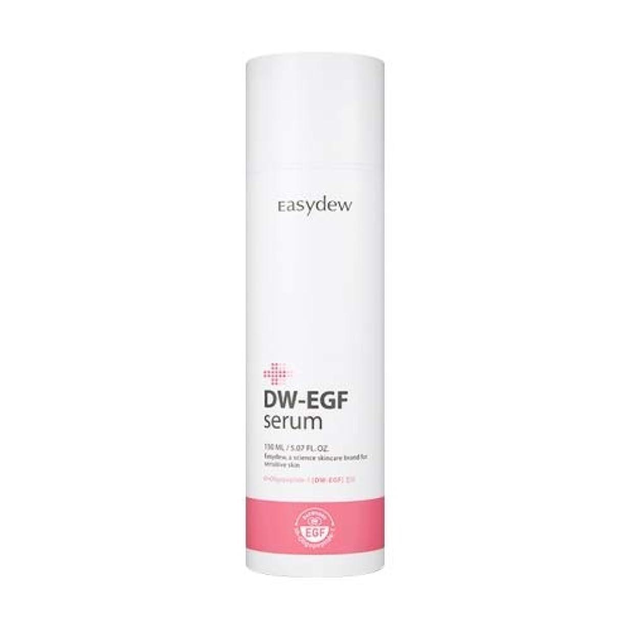 資本主義フィード自発的Easydew DW-EGF セラム 美容液 150ml Easydew DW-EGF Serum 人気 スキンケア