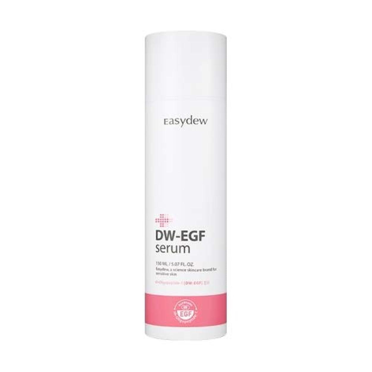 たるみ見落とす比較的Easydew DW-EGF セラム 美容液 150ml Easydew DW-EGF Serum 人気 スキンケア