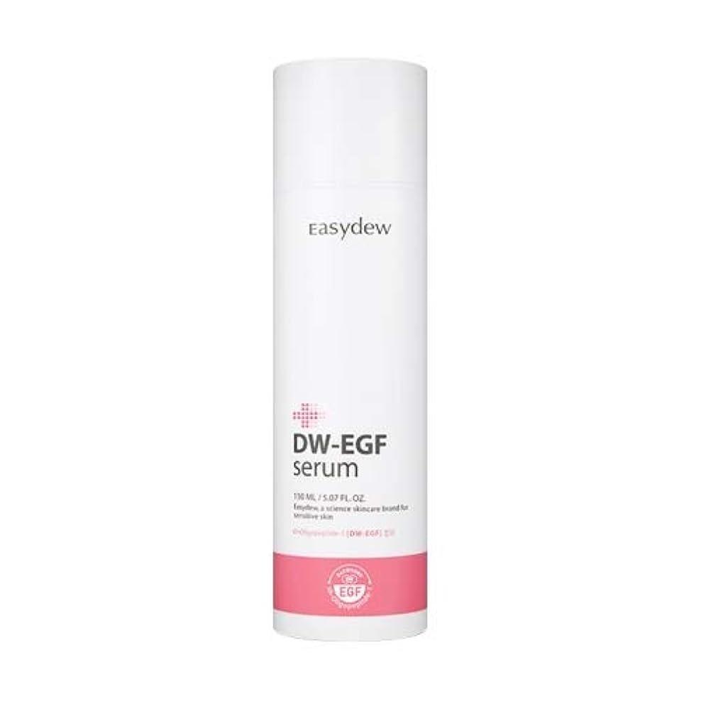 犬プロペラEasydew DW-EGF セラム 美容液 150ml Easydew DW-EGF Serum 人気 スキンケア