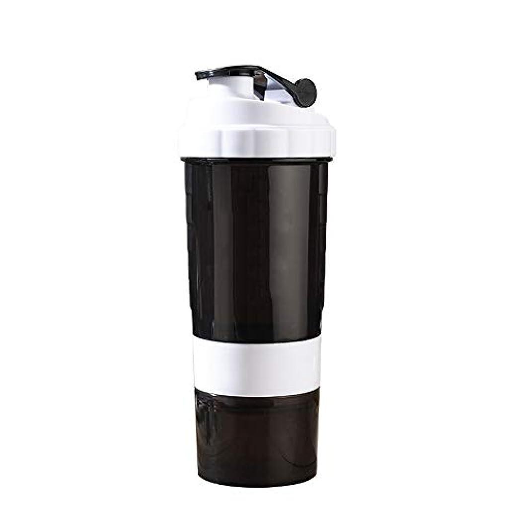 褐色ダンプ緊急ミルクセーキ シェイクカップフ[ 最新デザイン ] 多層タンパク質粉末 シェイクカップフ ィット ネススポ ーツウォーターボトル 旋風やかんミルク スケールティーカップ