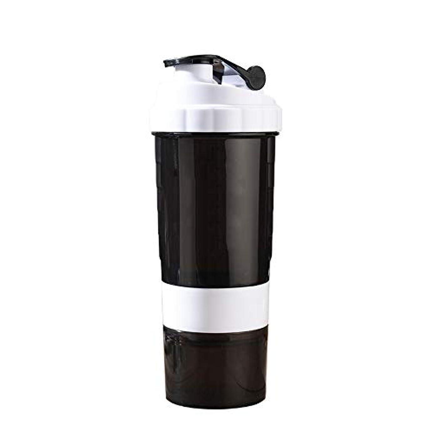 ずんぐりした強化する取り扱いミルクセーキ シェイクカップフ[ 最新デザイン ] 多層タンパク質粉末 シェイクカップフ ィット ネススポ ーツウォーターボトル 旋風やかんミルク スケールティーカップ