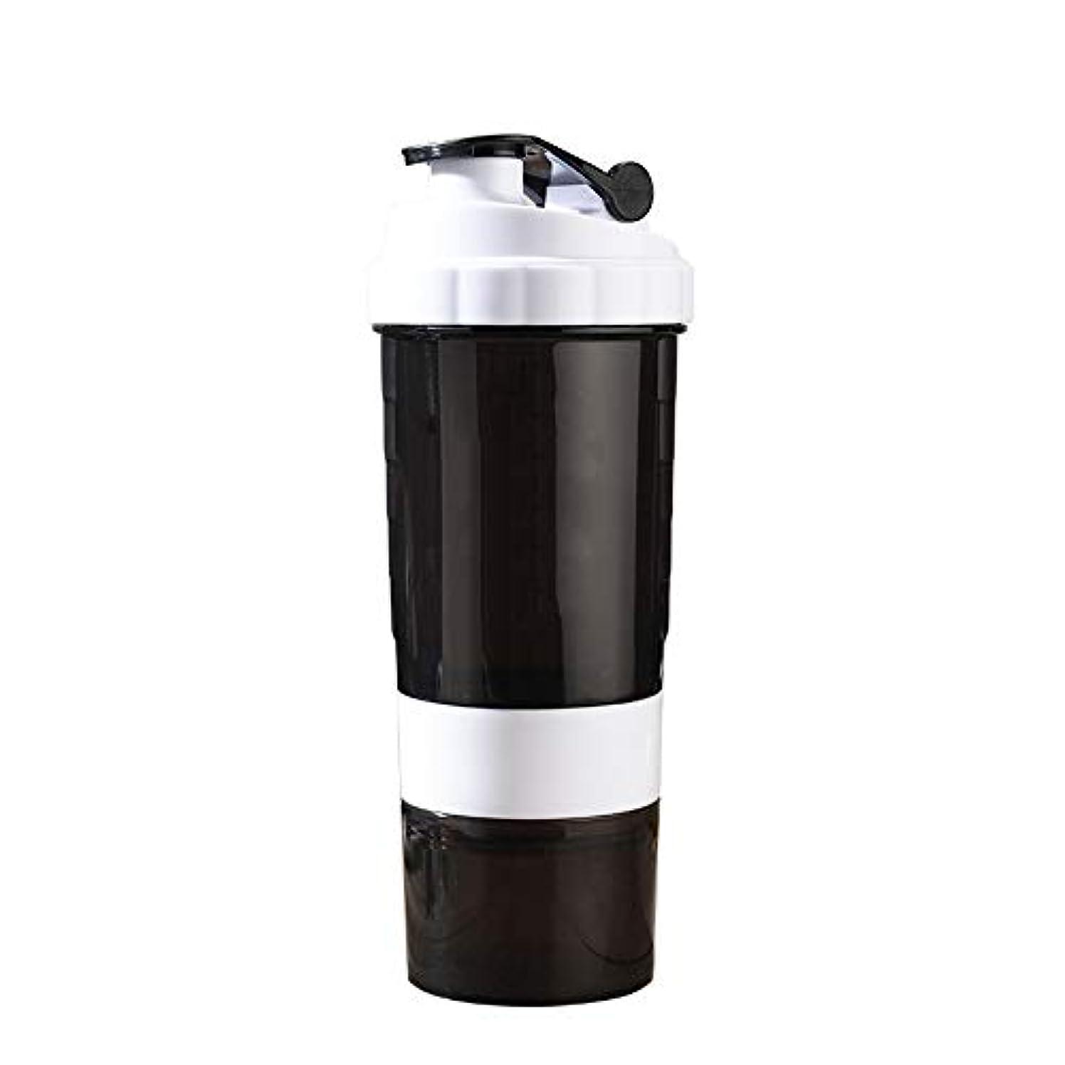 ガイド小道具ローマ人ミルクセーキ シェイクカップフ[ 最新デザイン ] 多層タンパク質粉末 シェイクカップフ ィット ネススポ ーツウォーターボトル 旋風やかんミルク スケールティーカップ