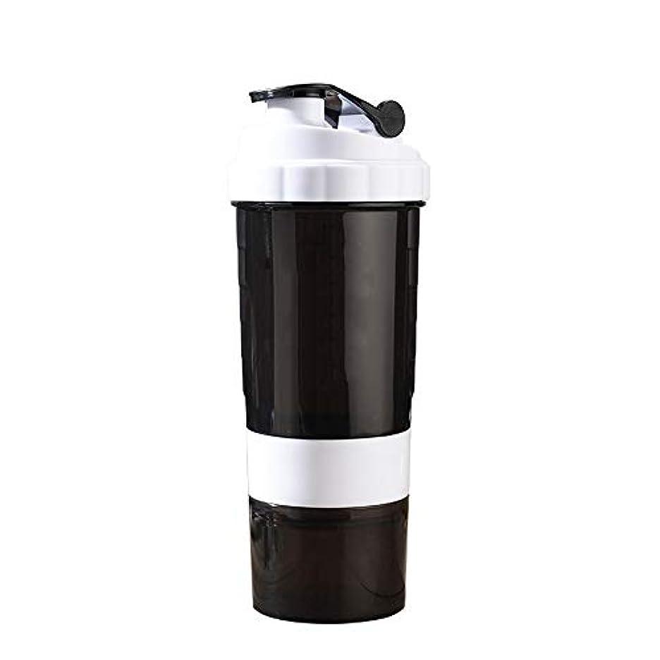 多用途燃料ワイプミルクセーキ シェイクカップフ[ 最新デザイン ] 多層タンパク質粉末 シェイクカップフ ィット ネススポ ーツウォーターボトル 旋風やかんミルク スケールティーカップ