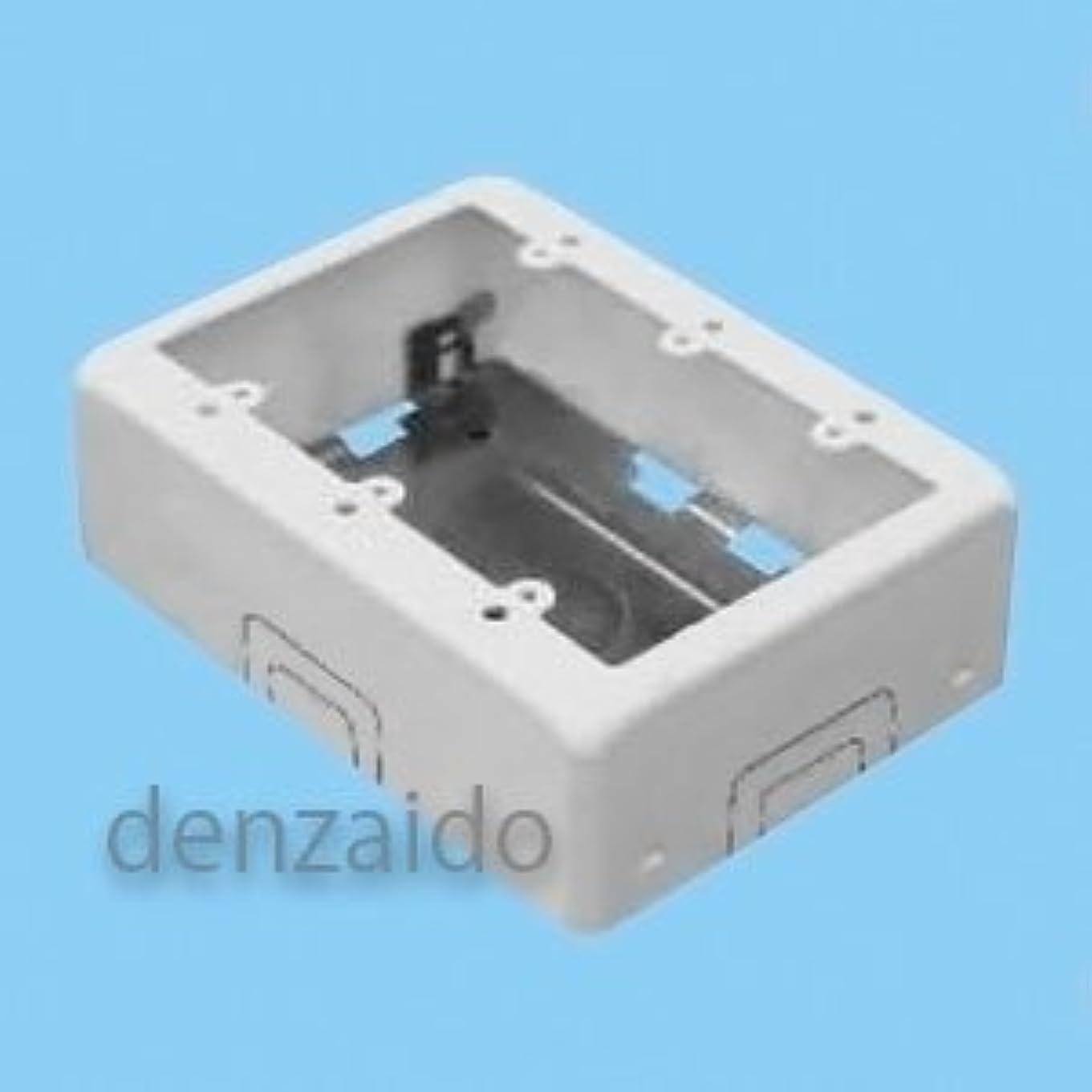 所持哀骨折外山電気 3個用スイッチボックス ワンタッチ B型 深型 ミルキーホワイト 《メタルモール付属品》 Y273