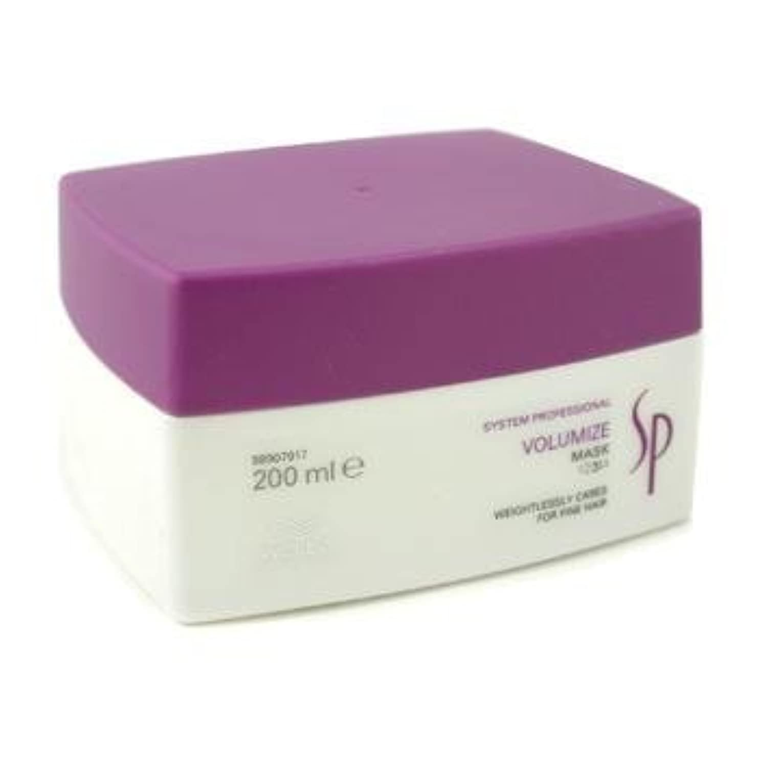 好ましい引くめんどりWella SP Volumize Mask (For Fine Hair) - 200ml/6.67oz by Wella [並行輸入品]