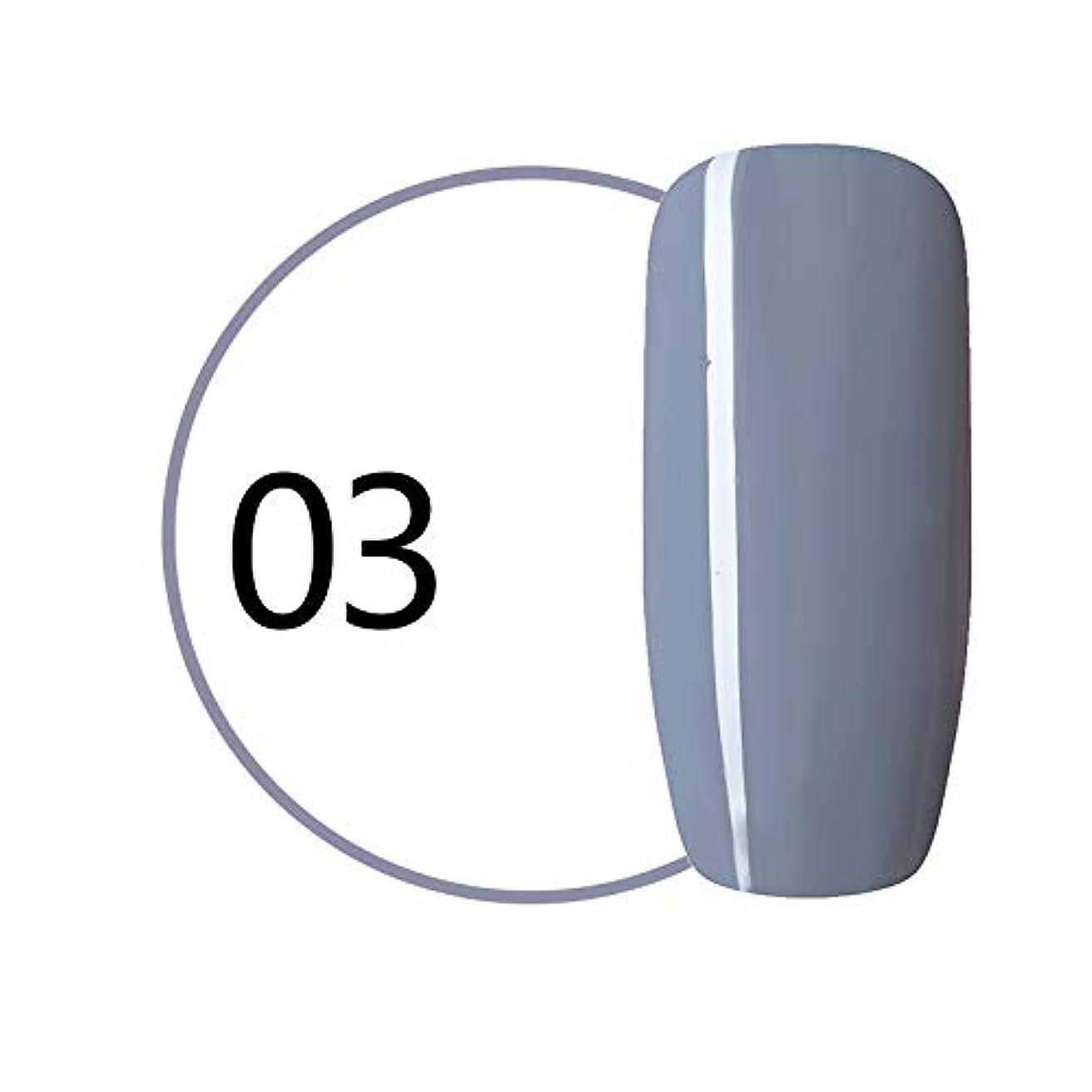 Symboat マニキュア ソークオフ UV LED ネイルジェルポリッシュ ワイングレーシリーズ ネイル用品 女優 人気 初心者にも対応 安全 無毒