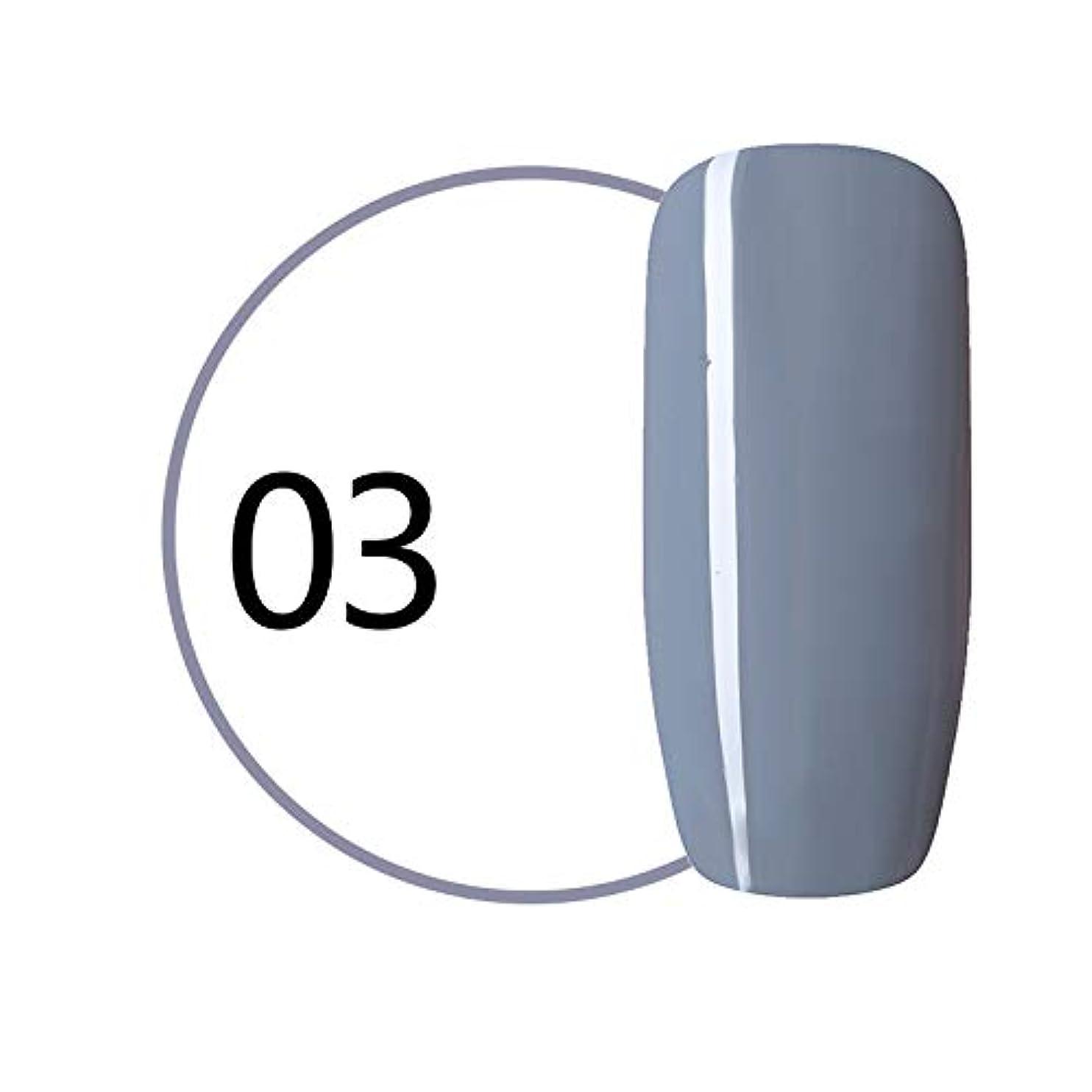 主張下位導出Symboat マニキュア ソークオフ UV LED ネイルジェルポリッシュ ワイングレーシリーズ ネイル用品 女優 人気 初心者にも対応 安全 無毒