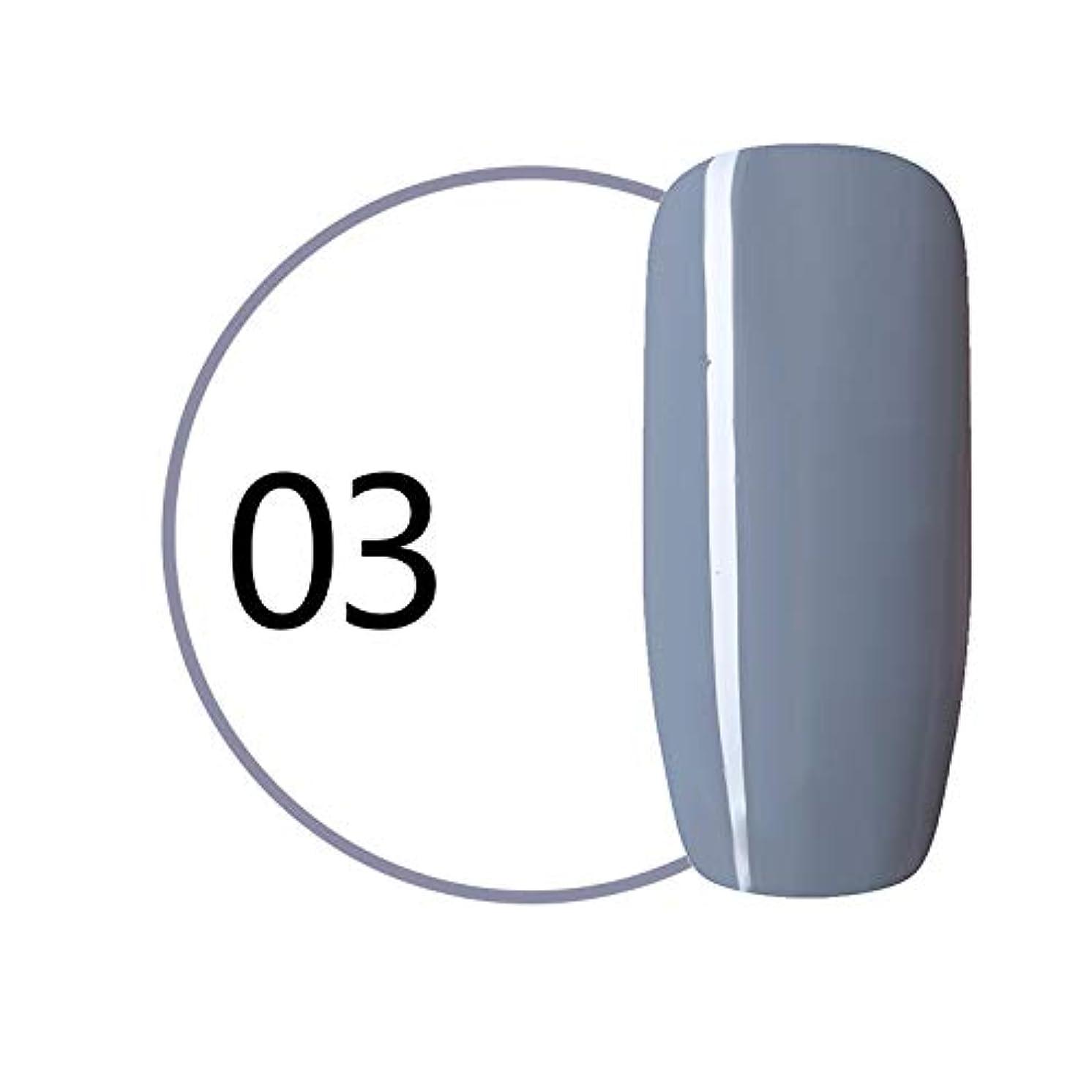 宿命腰路地Symboat マニキュア ソークオフ UV LED ネイルジェルポリッシュ ワイングレーシリーズ ネイル用品 女優 人気 初心者にも対応 安全 無毒