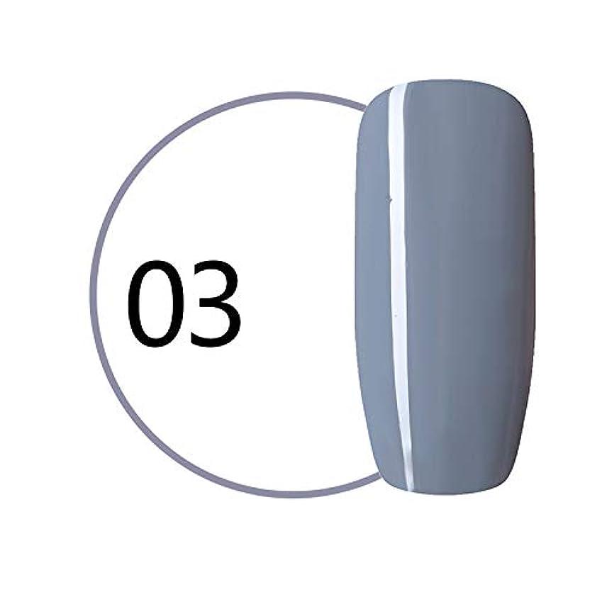 セール勇気のあるどんよりしたSymboat マニキュア ソークオフ UV LED ネイルジェルポリッシュ ワイングレーシリーズ ネイル用品 女優 人気 初心者にも対応 安全 無毒