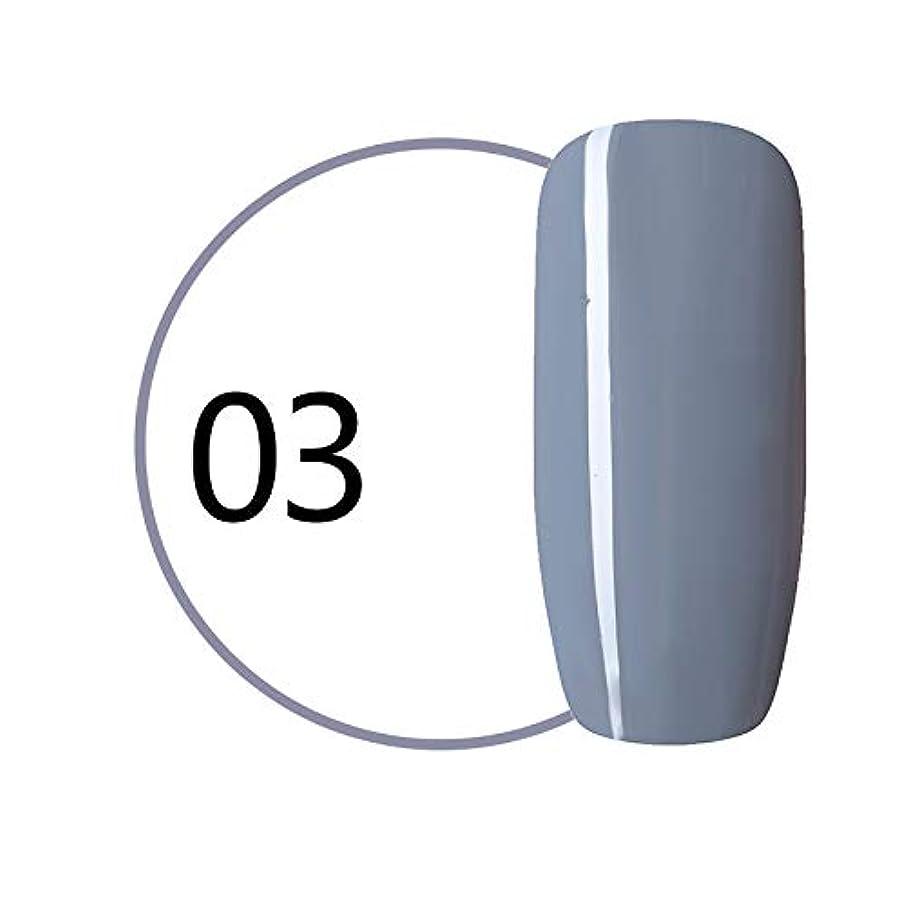小麦ありそう小説家Symboat マニキュア ソークオフ UV LED ネイルジェルポリッシュ ワイングレーシリーズ ネイル用品 女優 人気 初心者にも対応 安全 無毒