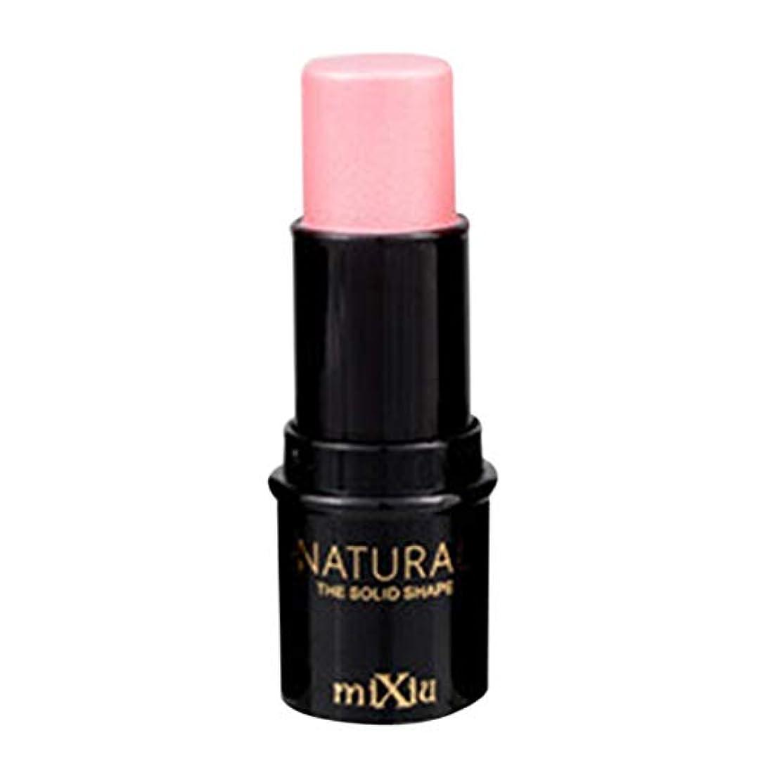 協力酸度きしむQuzama-JS 信頼できる化粧プロ顔は、クリームクリームポータブル顔で赤面を作ります(None 3)