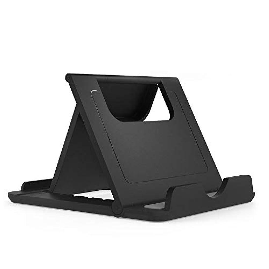 デッキ楽しませる慈善DFV mobile - Holder Desk Multi-angle Folding Desktop Stand for Smartphone and Tablet for => PRESTIGIO MULTIPHONE 5508 DUO > Black