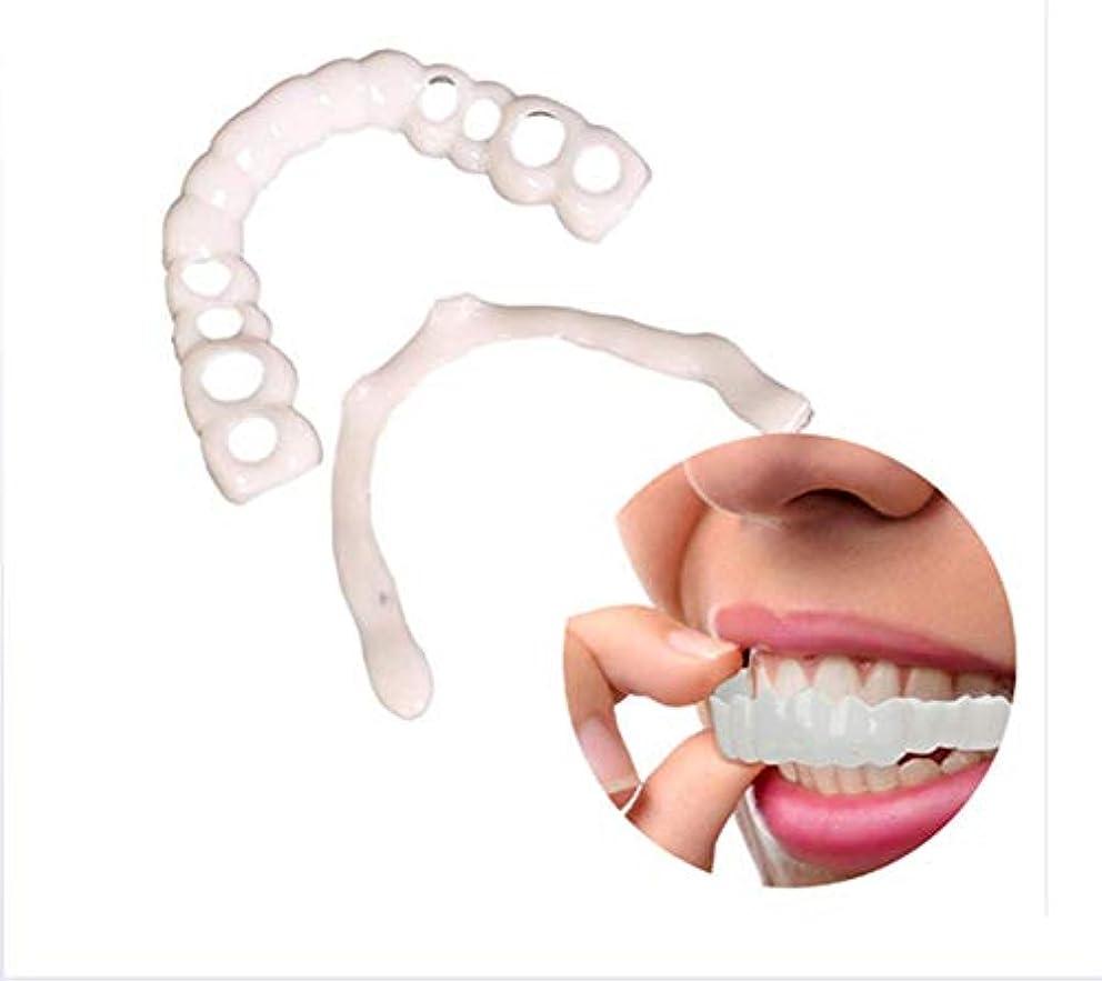 祈るメタンなぜ化粧品の歯の3セット即座に笑顔歯快適なフィットソフトトップ化粧突き板、すべてに適して、ナチュラルスモール新しくて快適な完璧な笑顔
