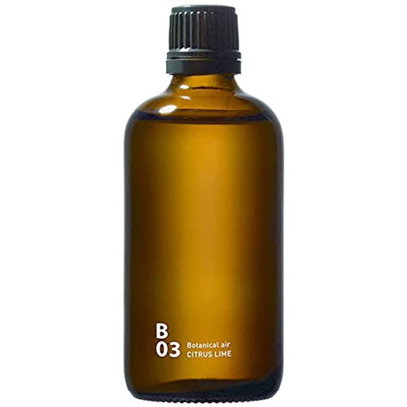 単調な見習い完了B03 CITRUS LIME piezo aroma oil 100ml