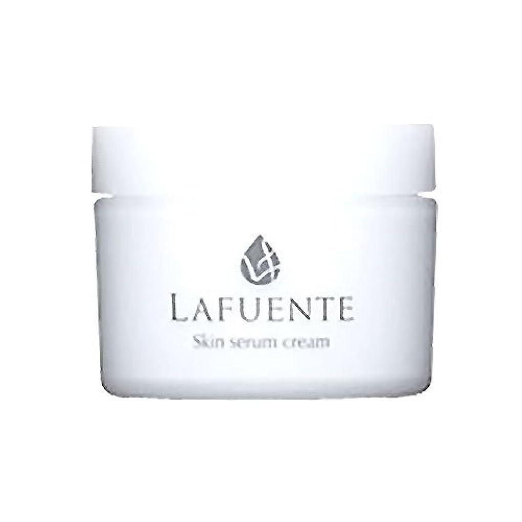 フラフープカーペットの頭の上LAFUNTE (ラファンテ) スキンセラムクリーム 50g