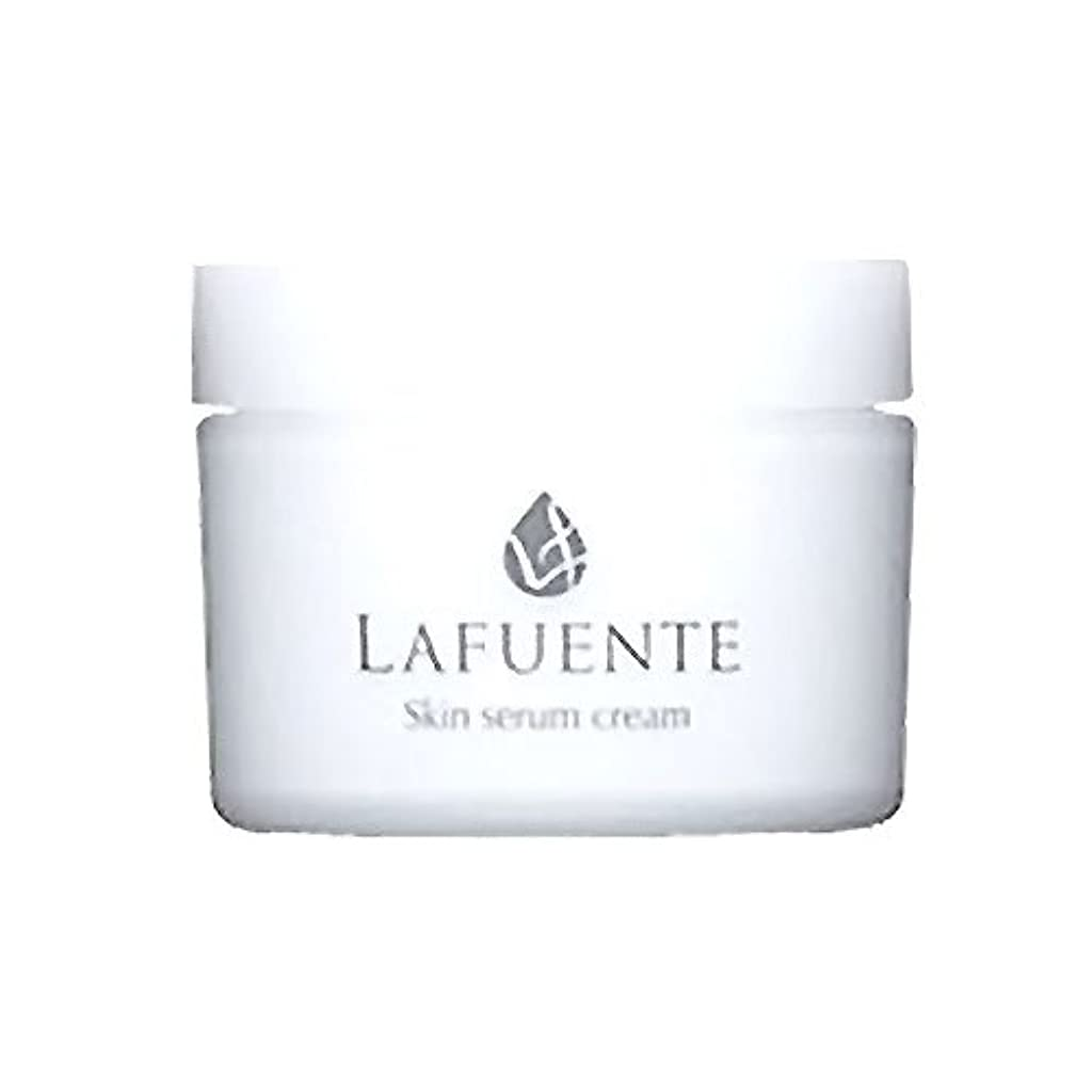 高くアクション特定のLAFUNTE (ラファンテ) スキンセラムクリーム 50g