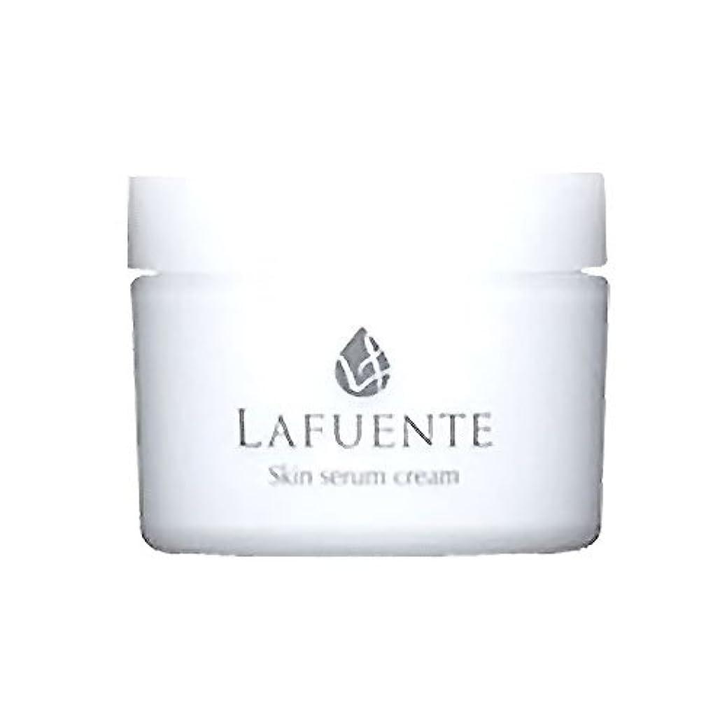 ロイヤリティスナップけがをするLAFUNTE (ラファンテ) スキンセラムクリーム 50g
