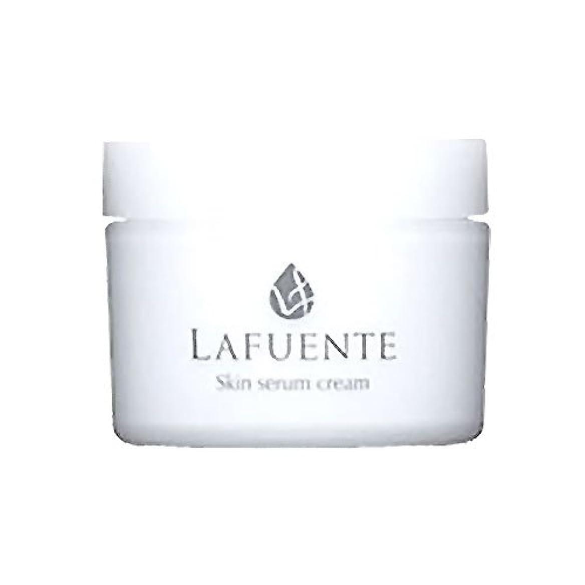 フィットネスアクセシブル攻撃的LAFUNTE (ラファンテ) スキンセラムクリーム 50g