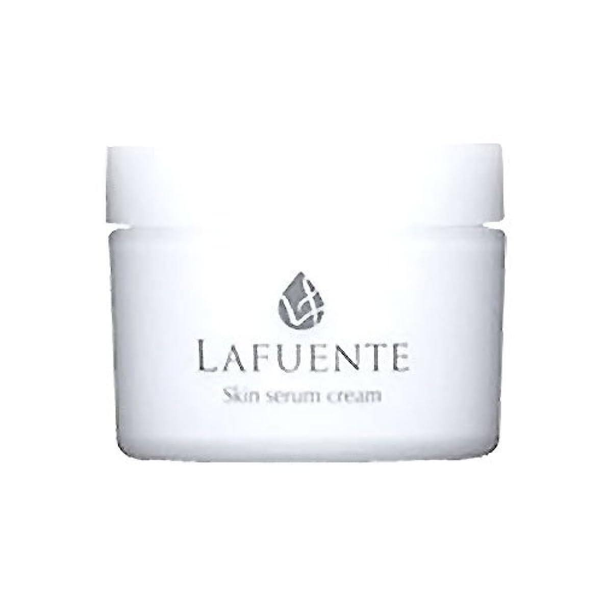 ドロー半導体準備LAFUNTE (ラファンテ) スキンセラムクリーム 50g