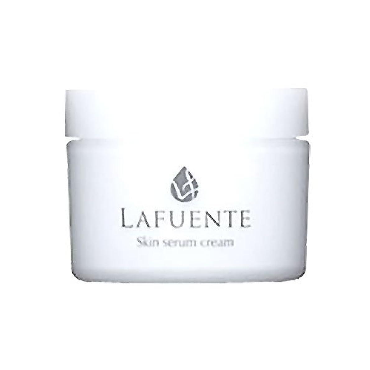 テンポ液体公然とLAFUNTE (ラファンテ) スキンセラムクリーム 50g