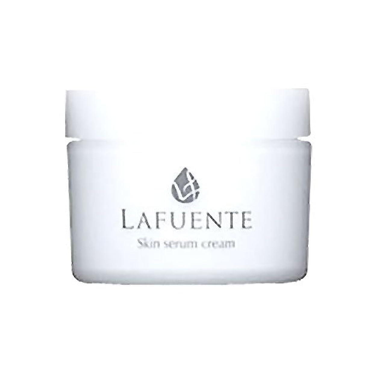 気づかない反逆者中絶LAFUNTE (ラファンテ) スキンセラムクリーム 50g