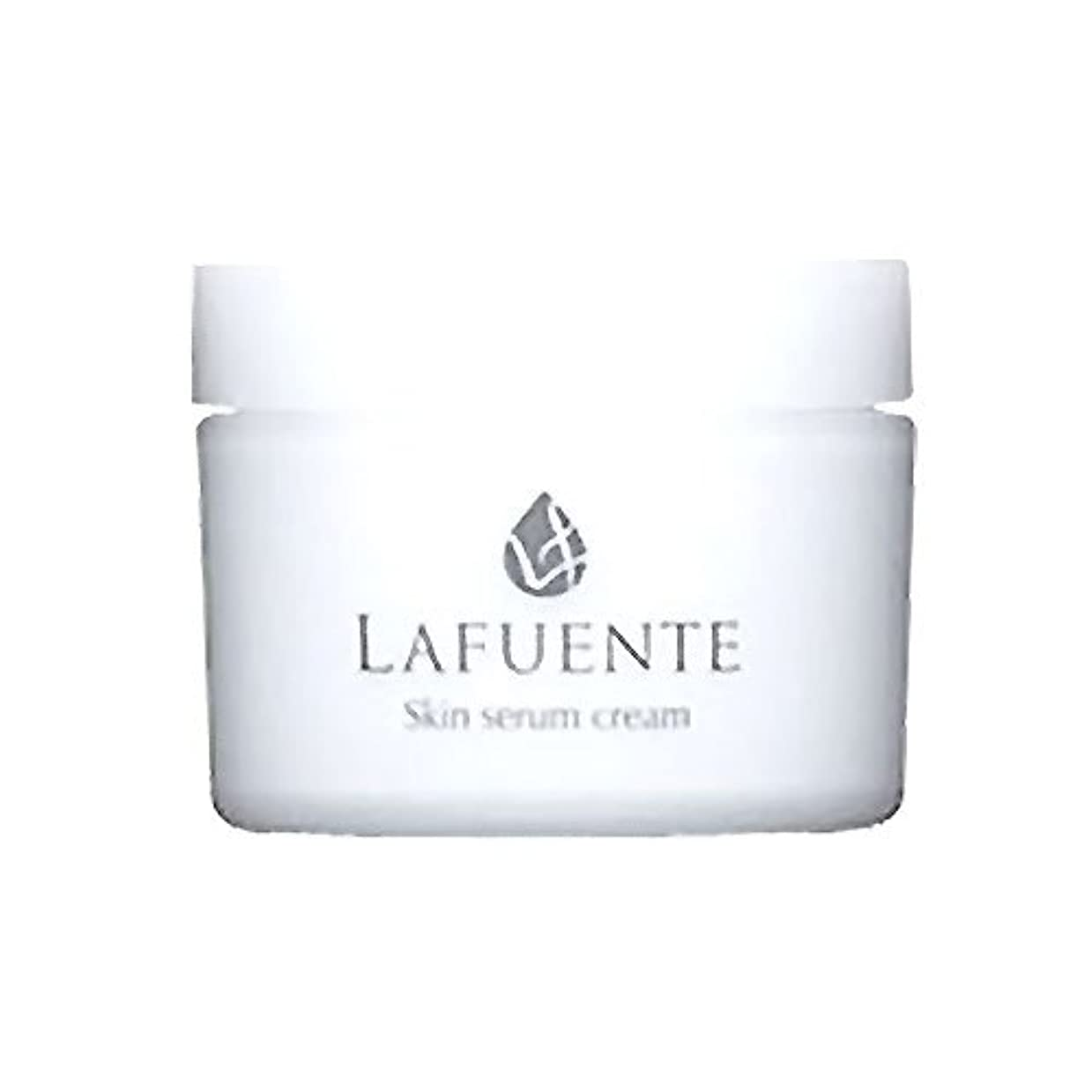 印象的な知的致死LAFUNTE (ラファンテ) スキンセラムクリーム 50g