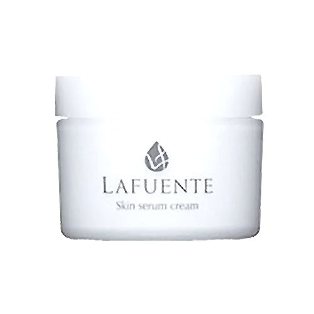 余暇クレーン直感LAFUNTE (ラファンテ) スキンセラムクリーム 50g