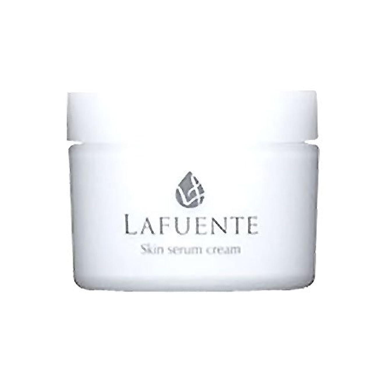 起きている発音犯罪LAFUNTE (ラファンテ) スキンセラムクリーム 50g