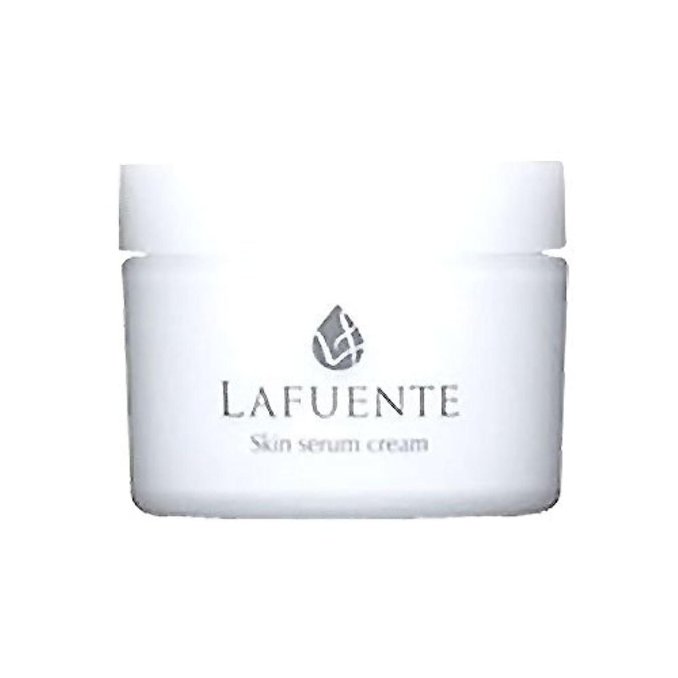 相対的ポイントフェデレーションLAFUNTE (ラファンテ) スキンセラムクリーム 50g