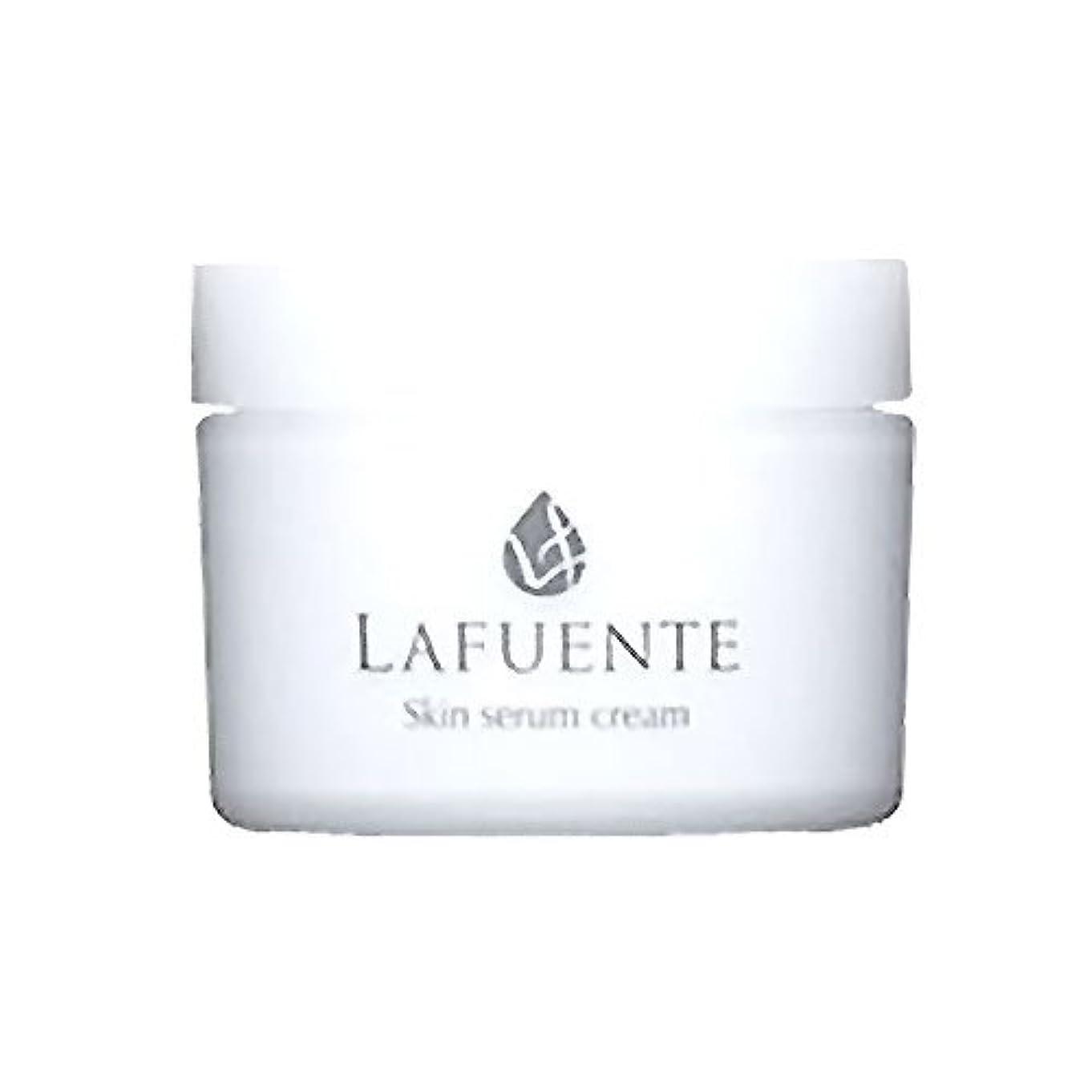 氷嘆く摂氏LAFUNTE (ラファンテ) スキンセラムクリーム 50g