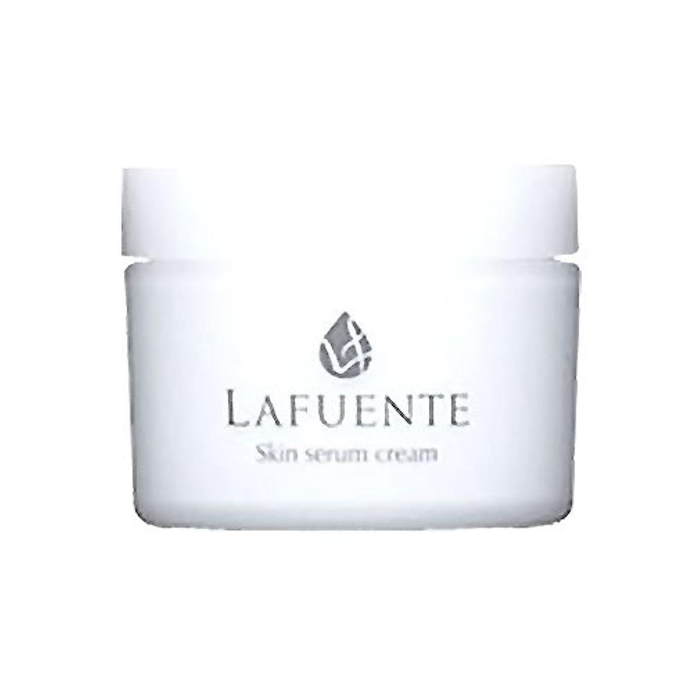 興奮赤より多いLAFUNTE (ラファンテ) スキンセラムクリーム 50g
