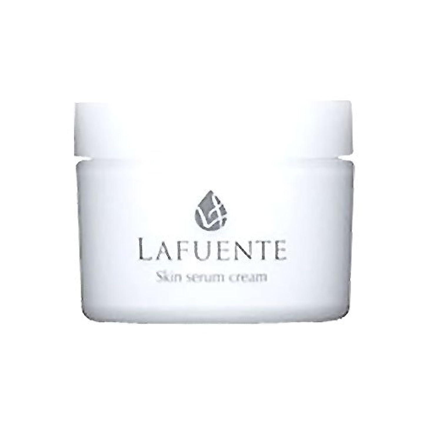 タオルレイアハーブLAFUNTE (ラファンテ) スキンセラムクリーム 50g