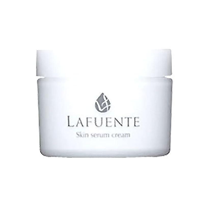 クレデンシャル取り囲む製造LAFUNTE (ラファンテ) スキンセラムクリーム 50g