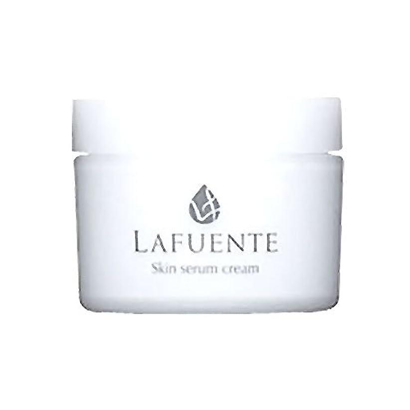 LAFUNTE (ラファンテ) スキンセラムクリーム 50g