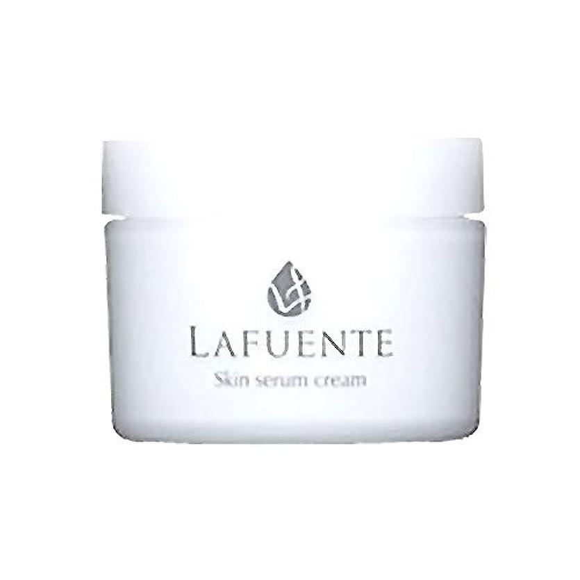 アリーナ弁護人人物LAFUNTE (ラファンテ) スキンセラムクリーム 50g