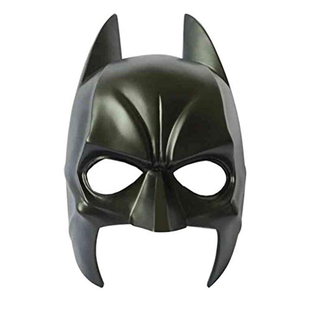 積極的にネイティブ意識的ハロウィンホラーバットマンマスクプロムヒーローヘルメットアニメマスク