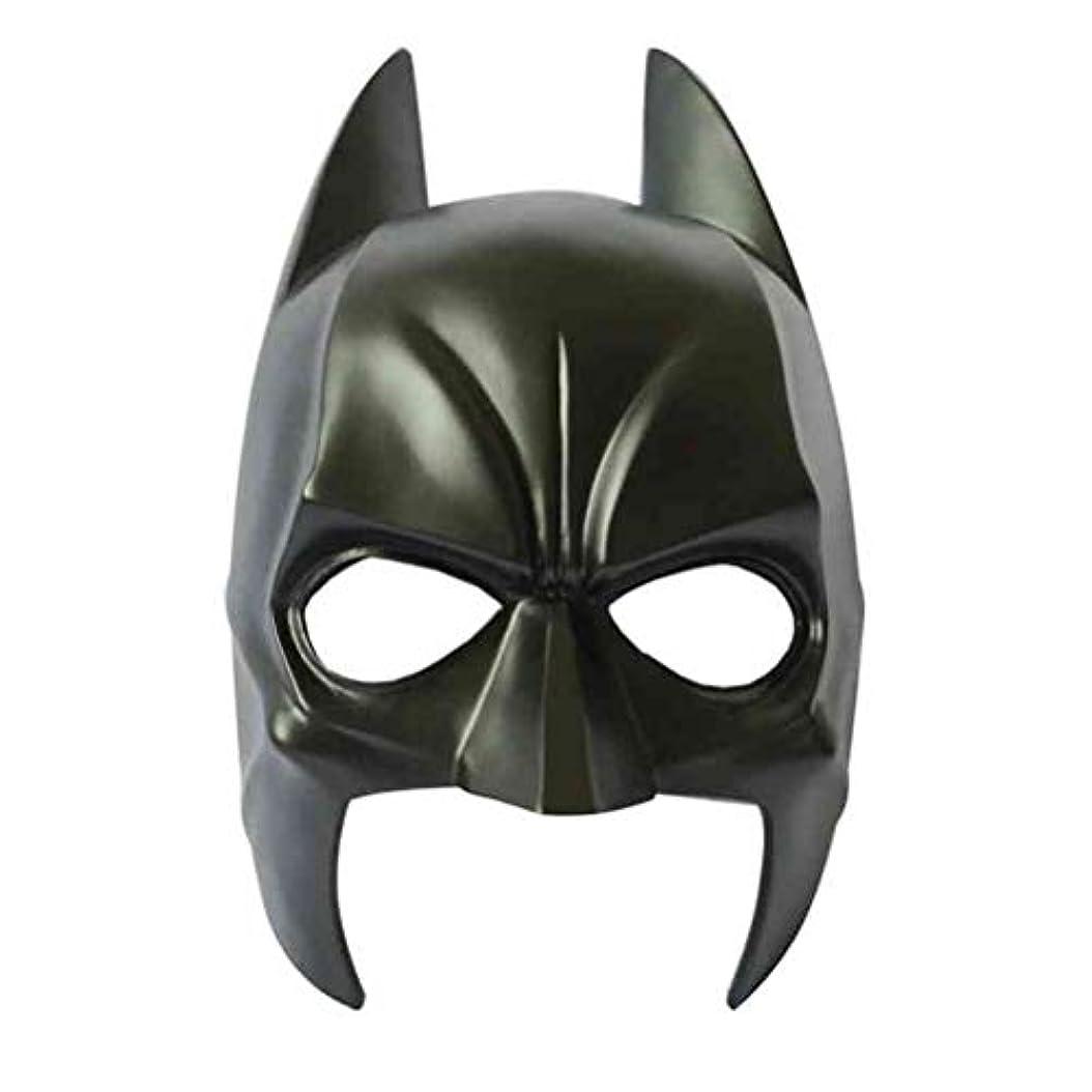 子供時代地味な残忍なハロウィンホラーバットマンマスクプロムヒーローヘルメットアニメマスク