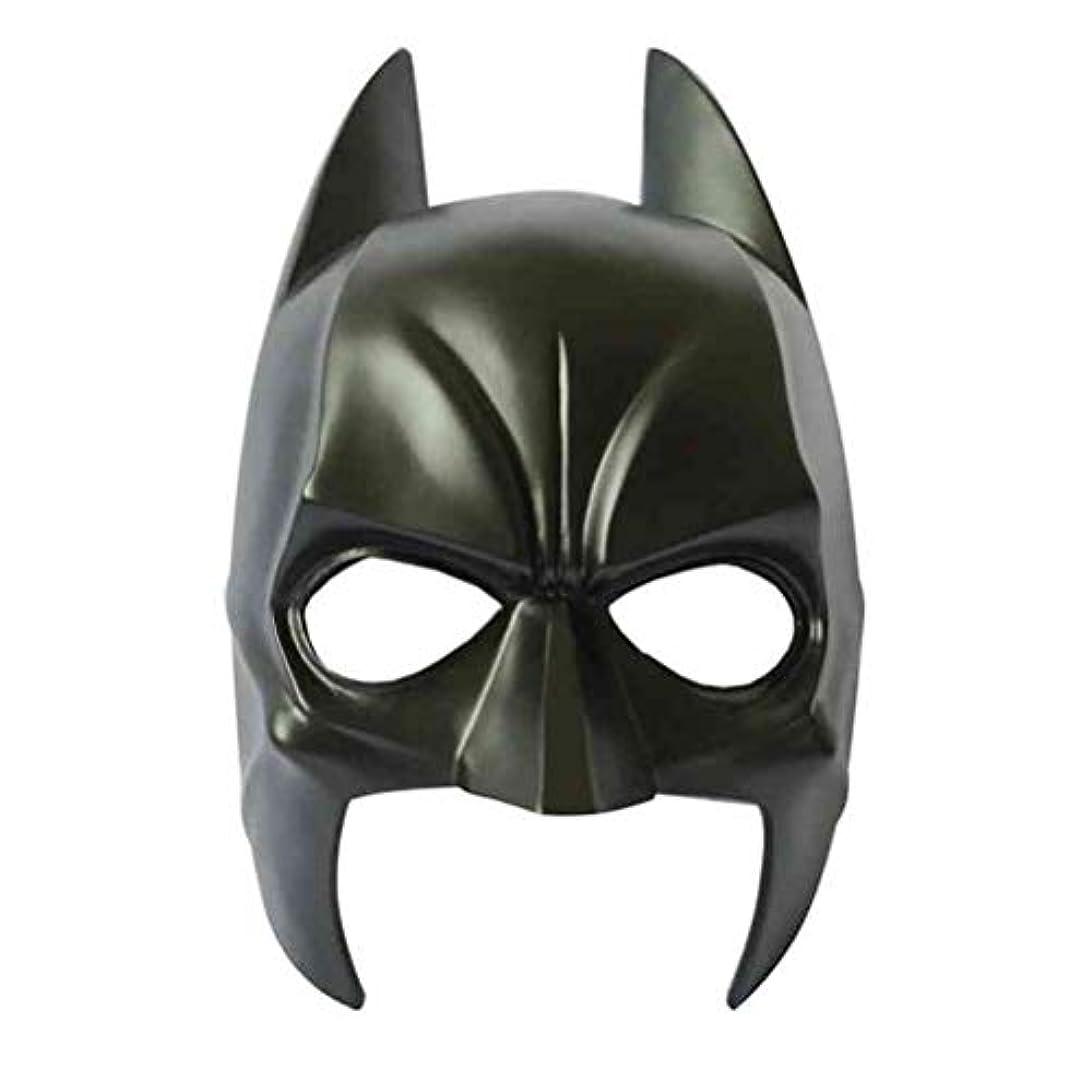 カウンターパートコカインアナログハロウィンホラーバットマンマスクプロムヒーローヘルメットアニメマスク