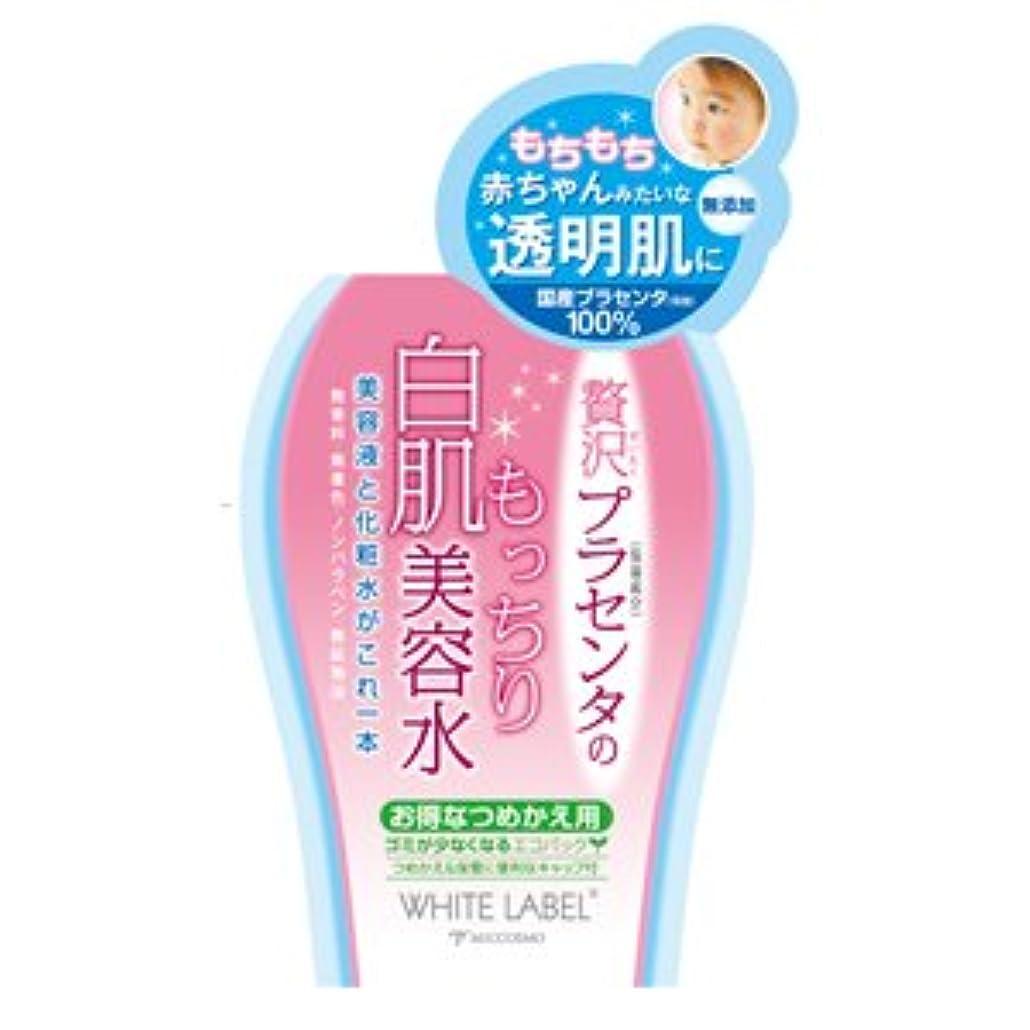 器官別々に人事ホワイトラベル 贅沢プラセンタのもっちり白肌美容水 つめかえ用 180ml 5個セット※便利な詰替用です。