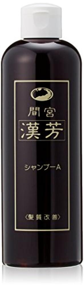 包帯覚醒接地マミヤンアロエ 間宮漢芳シャンプーA 320ml  3本セット