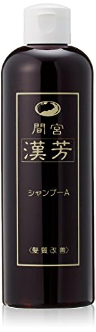 フォルダボード暖かさマミヤンアロエ 間宮漢芳シャンプーA 320ml  3本セット