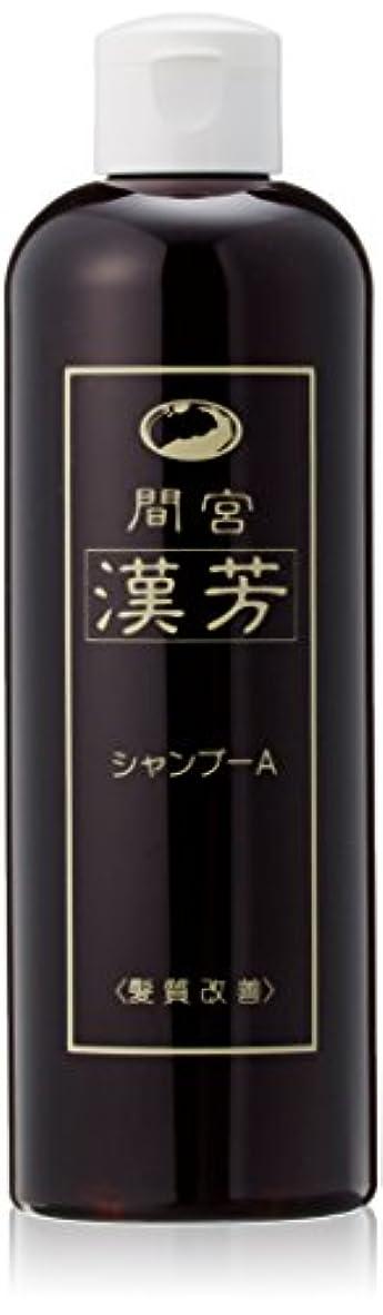 犠牲警戒持続的マミヤンアロエ 間宮漢芳シャンプーA 320ml  3本セット