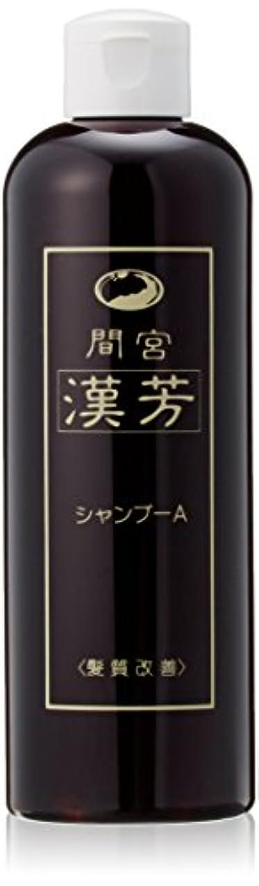 リンス配置キネマティクスマミヤンアロエ 間宮漢芳シャンプーA 320ml  3本セット