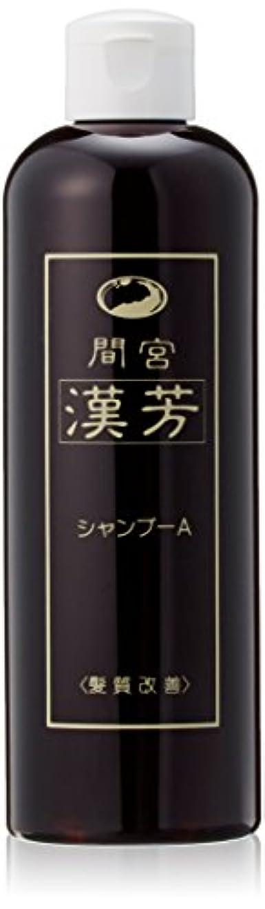 マミヤンアロエ 間宮漢芳シャンプーA 320ml  3本セット