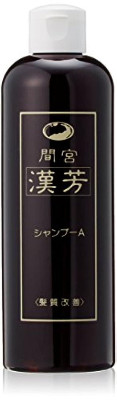 立ち向かう効率的薬を飲むマミヤンアロエ 間宮漢芳シャンプーA 320ml  3本セット